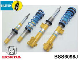 ビルシュタイン B14 BSSKIT ホンダ S660  JW5 1台分SET