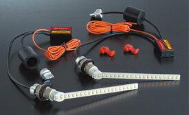 ヴァレンティ ジュエルLED シーケンシャル 流れるウインカー ポジションバルブ 取付簡単配線KIT 高品質 車検対応