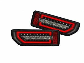 【送料無料】【即納】エムブロ ジムニー JB64W ジムニーシエラ JB74W LEDテールランプ 流れるウインカー ブラックリム コーリン