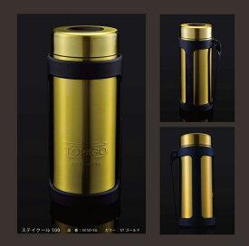 【送料無料】【即納】トップ&ゴー ステイクール 携帯 ステンレス製 ボトル クーラー 専用ホルダー付 SUS303 ゴールド 保冷 保温