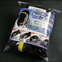 【送料無料】ゲットプロ スノーソック 非金属 5号サイズ 汎用 (タイヤチェーン) 布製 チェーン規制対応 2枚 195 205 2…