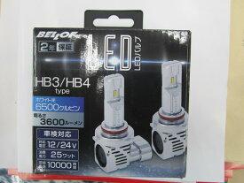 【送料無料】ヴェロフ BELLOF LEDヘッドライトバルブ HB3 HB4 12V 24V ベロフ LEDバルブ プレシャスレイZ 6500K 車検対応