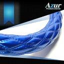 [Azur アズール] ハンドルカバー トヨタ bB エナメルブルー Sサイズ(外径約36〜37cm) 送料無料