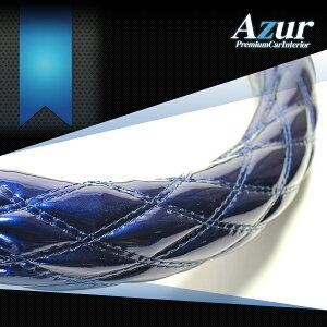 [Azur アズール] ハンドルカバー ふそう ベストワンファイター(H11.4〜) エナメルネイビー 2HSサイズ(外径約45〜46cm) 送料無料