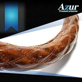 [Azur アズール] ハンドルカバー いすず(ISUZU) 2t '07エルフ(H19.1〜) 木目ブラウン LMサイズ(外径約40.5〜41.5cm) 送料無料