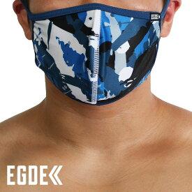 EGDE← BRUSH CAMO 接触冷感 迷彩 パイピングマスク