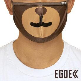 EGDE≪ ANIMAL FACE クマ パイピングマスク