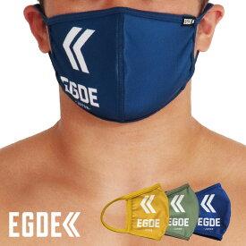 EGDE← ロゴ 接触冷感 パイピングマスク