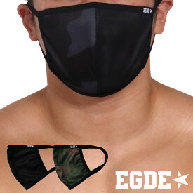 EGDE← COMBAT CAMO パイピングマスク