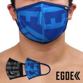 EGDE← AMBIGUOUS パイピングマスク