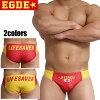 EGDE LIFE SAVER super low-rise men swimsuit bikini swimwear
