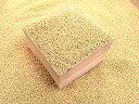 もちあわ 北海道産 350g 雑穀 食物繊維 無農薬 国産 粟 穀物 健康 美容 栄養 健康食品 上品 もちもち 雑穀米 日本 ご…