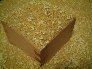 五穀米 550g 国産 雑穀米 そばなし 蕎麦なし ソバなし アレルギーの方 ご飯の色が変わらない 穀物 ナイアシン 健康 美容 栄養 バランス スーパーフード ビタミンB群 ひえ あわ きび 押
