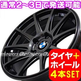BMW Z4 E89/E85/E86 新品 スペンサー SE-3 18インチ タイヤホイール 225/40R18 HPB 4本セット