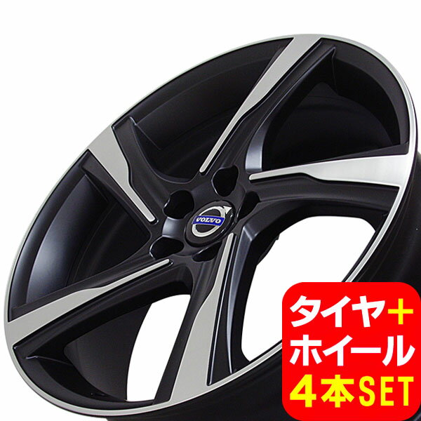 ボルボ S60/V60 FB系 新品 ノルディア N-6R 19インチ タイヤホイール 235/35R19 PMB 4本セット