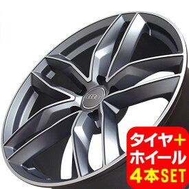 アウディ TT/TT-S (A5) FV/8J系 新品 A-1196 20インチ タイヤホイール 245/30R20 PMG 4本セット