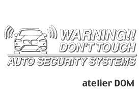 BMW X1(F48)用セキュリティーステッカー3枚セット[ゆうパケット送料無料]アトリエDOMオリジナル[職人手作り]