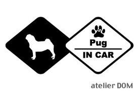 [犬のステッカー]『DOG STICKER』ドッグステッカー パグ IN CAR