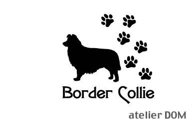 [犬のステッカー]『DOG STICKER』肉球いっぱいドッグステッカーボーダーコリー(Sサイズ)