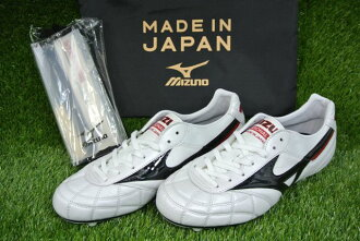 sneakers for cheap 4037e 121e0 Mizuno Morelia 2 athlete1 limited product fixed soccer spike short than  cross stitch