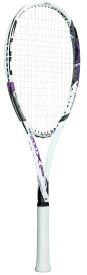 【ガット張上済み】 ヨネックス YONEX マッスルパワー 200 XF MUSCLE POWER 200 XF ソフトテニスラケット soft tennis racket MP200XFG 115 エントリーモデル
