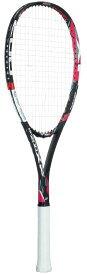 【ガット張上済み】 ヨネックス YONEX マッスルパワー 200 XF MUSCLE POWER 200 XF ソフトテニスラケット soft tennis racket MP200XFG 187 エントリーモデル