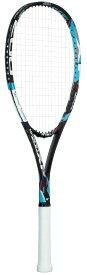 【ガット張上済み】 ヨネックス YONEX マッスルパワー 200 XF MUSCLE POWER 200 XF ソフトテニスラケット soft tennis racket MP200XFG 572 エントリーモデル