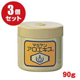 【送料無料】(3個セット)マミヤン アロエキス 90g(大)【医薬部外品】