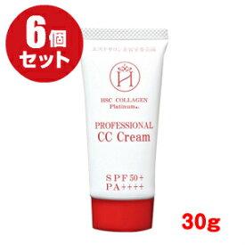 【送料無料】(6本セット)HSC プロフェッショナル CCクリーム 30g 【医薬部外品】