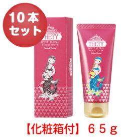 【送料無料】(10本セット)シーランドピューノ ハンド&ネイルクリーム テティ 65g(医薬部外品)【RCP】