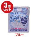 洗たくマグちゃん(ブルー)3個セット【RCP】