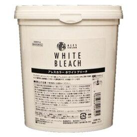アレスカラー ホワイトブリーチ 500g【医薬部外品】【RCP】