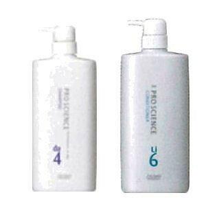 【お得セット♪】shiseido 資生堂246プロサイエンスシャンプーDa-4N(700ml)&コンディショナーLi-6N(700g)セット【RCP】【コンビニ受取対応商品】
