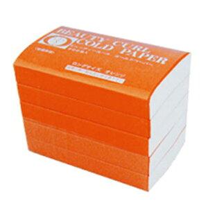 ビューティカール オレンジ ショートペーパー 500枚×5個【RCP】