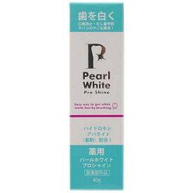PearlWhite 薬用パールホワイトプロシャイン 40g 薬用歯みがき医薬部外品