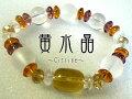 【天然石】シトリン&アメジスト&水晶&フロスティ水晶パワフルブレス【内径:16cm】【メール便可】
