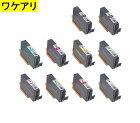 【訳あり】【箱無し】【純正品】【アウトレット】pgi-2◇キャノンPGI-2系PGI-2PBKPGI-2MBPGI-2CPGI-2MPGI-2YPGI-2PCPGI-2PMPGI-2GPGI-2RCANON純正インクタンク【アウトレット品】