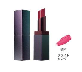 r164彡□ポーラ B.A カラーズ リップスティック BP ブライトピンク【楽天最安価格に挑戦中!】
