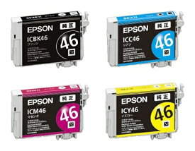 OUTLET EPSON IC46 【訳あり】【純正品】【箱なし】【アウトレット】IC46系◇ エプソン ICBK46 ICC46 ICM46 ICY46 EPSON 純正インクカートリッジEPSON純正インク エプソン純正インク