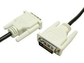 ★ネコポス送料無料★ 2m スリムタイプ DVIケーブル DVI-D デュアルリンク 24+1P Dual Link