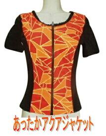 シニア水着 袖付き水着 あったか水着 袖付きセパレート トップス オレンジ水着保温水着/大きいサイズ/シニア水着 水着トップス 水着袖付き上 (10000l-5)