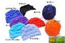 ふわりキャップ プール用・無地ふわりキャップ (12色) ゆったりゆるめ 頭を締め付けない人向け 水泳帽子 レディース フィットネス/ウォ…