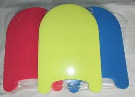 ビート板M35 プール業務用ビート板5層 スイミング教室用ビート板 プール用 子供用プール プール用品/スイミング用品/プール浮き具/(10-230270)