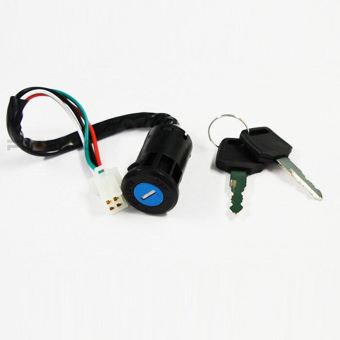 5612 キーシリンダー 鍵セット 汎用 バイク ATV 四輪 バギー トライク 交換 メンテナンス 整備