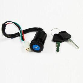 5612 キーシリンダー メインキー イグニッションキー 鍵セット R&P50 ゴリラ GS50 エイプ Z50J ATV モンキー バギー トライク 交換 メンテナンス 整備