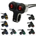5847 hb ~ バイク 自転車 汎用 防水 アルミ 小型 インジケーター LED ハンドル スイッチ 丸型ボタン 9カラー