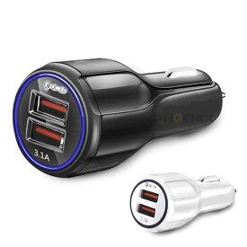 5899 hb ~ シガーソケット USB 2連 充電器 2ポート 急速充電 カーチャージャー 車 トラック 12V 24V 32V Quick Charge 3.0 搭載 携帯 スマホ タブレット ゲーム 電子タバコ など 2カラー