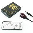 切替器 電源不要 ゲーム PC テレビ リモコン付き スイッチ 切り替え HDMI セレクター 4K 分配器 5入力1出力