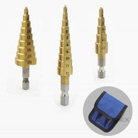 タケノコドリル HSS鋼 チタンコーティング 3本セット ケース付 3~12mm 4~20mm ステップドリル ビット インパクト ドライバー 六角軸