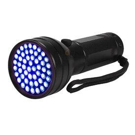 ブラックライト 51LED UV 紫外線ライト 殺菌 ハンディーライト 釣り 蓄光 ジェルネイル レジン 硬化 汚れ確認